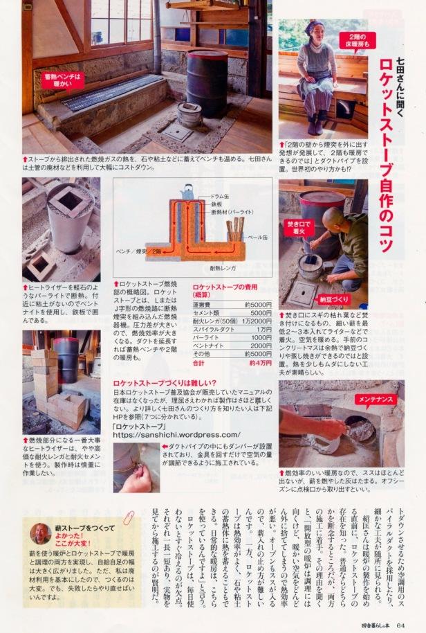 th_スキャン 2.jpg